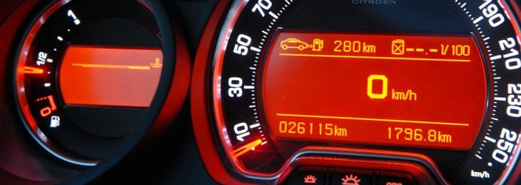 Як дізнатись реальний пробіг автомобіля